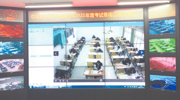 贵州考区3.8万人参加国考笔试