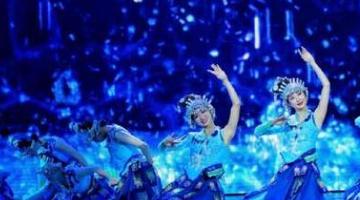 《多彩贵州风》将于3月8日正式复演
