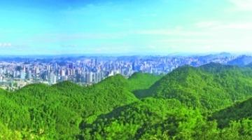 贵阳贵安:产业聚集高地 投资兴业热土