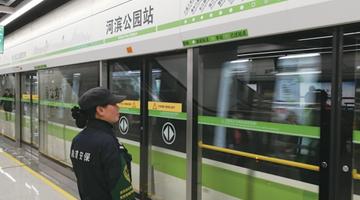 贵阳地铁运行 有这些新变化