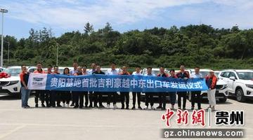 貴陽觀山湖區全力推進新型工業化