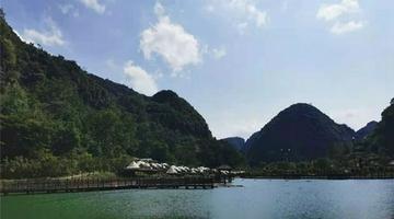 贵州8市县入选全国第四批节水型社会建设达标县(区)名单