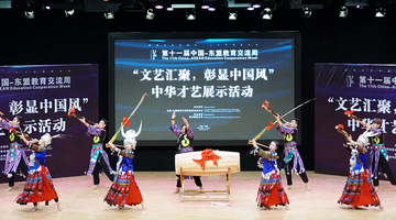2021中国—东盟教育交流周即将举行