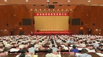 贵州2020年财政教育支出1073.34亿元