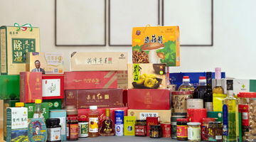 贵州农特产品与旅游市场积极对接