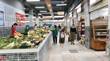延安西路农贸市场升级改造完成