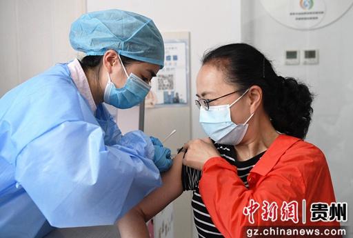 贵州贵阳开始对60岁及以上人群接种新冠病毒疫苗