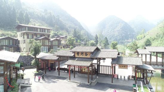贵州绥阳十二背后风景区双河谷