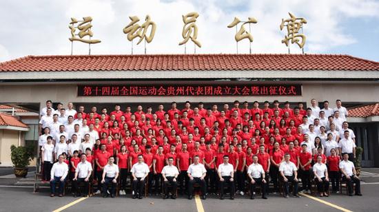 第十四届全运会今日开幕 贵州170名体育健儿出战18个项目