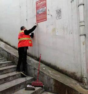 六广镇开展清洁家园卫生清扫行动 齐心协力改善环境