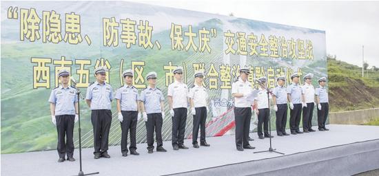 7月16日,西南片区区域整治行动滇黔两省启动仪式在沪昆高速胜境关举行