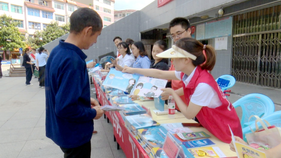 """修文县开展2021年度""""6.15""""防范和处置非法集资宣传活动"""