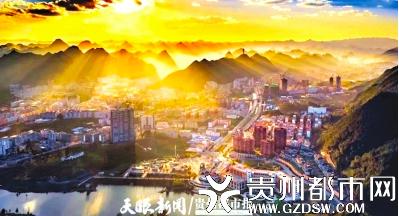 水城县正式更名为水城区