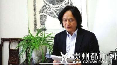 贵州省博物馆馆长李飞:将贵博带上更高的平台