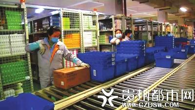 贵阳各区县企业复工复产 民生产