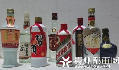 北京老酒馆高价收购各种贵州老酒