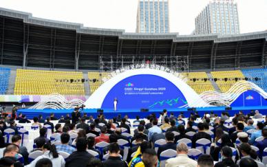 第六届兴义户外运动装备产业博览会隆重举办