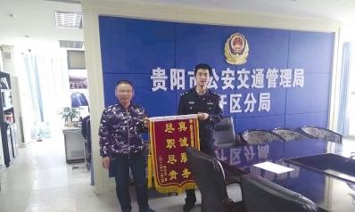 张某给查获自己的交警送锦旗表感谢。