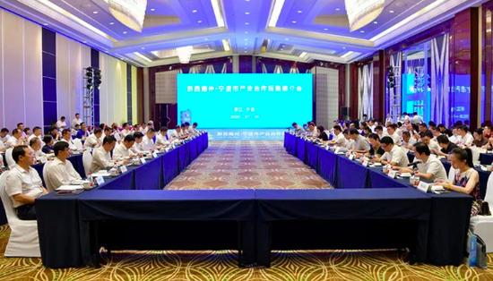 黔西南州在宁波市举行产业合作招商推介会,促成18个项目达成合作