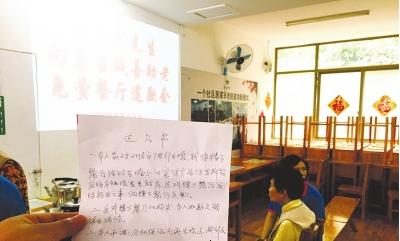 唐先生写的道歉信。
