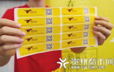 http://www.shangoudaohang.com/shengxian/256723.html