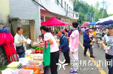 乌当区强化监管 严禁学校单位食堂加工野生菌