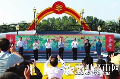 9月7日,2021年中国农民丰收节金秋消费季在北京正式启动(图片来源于农业农村部官网)