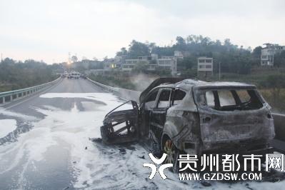 车辆严重烧毁