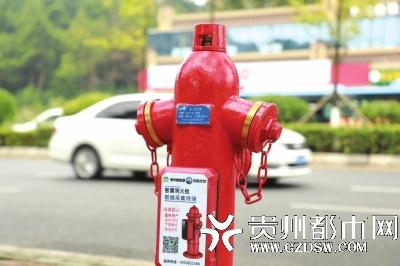 市政消火栓安装了数据采集终端