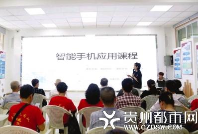 """花溪区新时代文明实践中心 为民办实事构建亲民""""新阵地"""""""