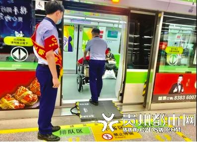 贵阳地铁56个车站 新增无障碍折叠踏板