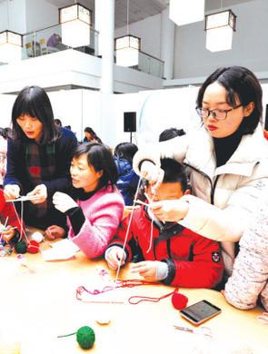 贵州省图书馆举办手工编织活动