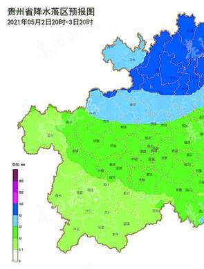 贵州多地将迎来强对流天气