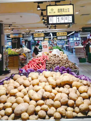 遵义批发市场、超市正常营业 物资充足