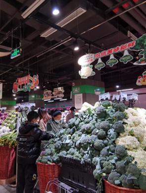 遵义播州区超市货源充足物价稳定