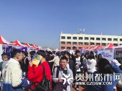 贵州大学2020年秋季大型校园招聘会圆满落幕