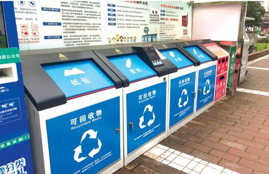 智能垃圾分类投放箱。