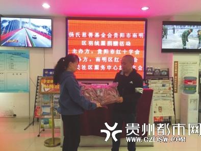 http://www.zgcg360.com/fuzhuangpinpai/493383.html
