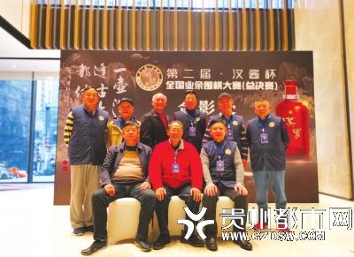 时任中国围棋协会主席王汝南到贵阳,笔者陪同。