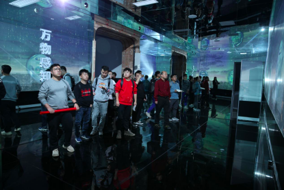 贵阳经开区打造国际一流大数据安全产业示范区