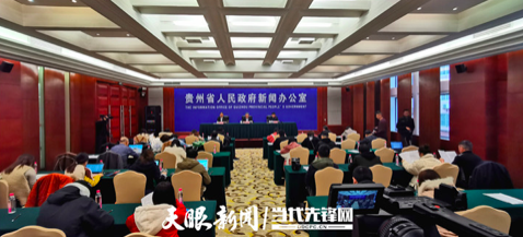 贵州省营商环境优化提升新闻发布会现场。贵州日报当代融媒体记者 陈慧 摄