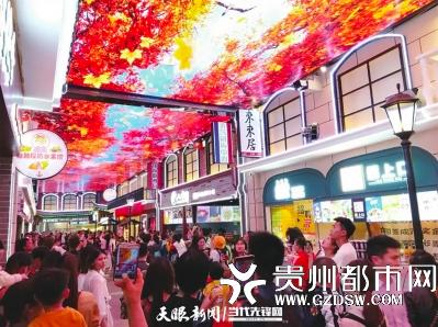 贵阳地铁站点商业表现出强大商业聚集力