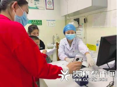"""貴陽市公衛中心推出""""智慧醫療""""服務"""