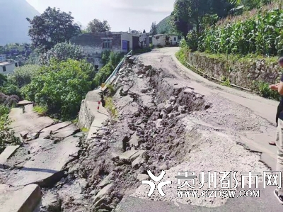 12日拍攝的仲河村地質災害現場。六盤水市自然資源局供圖