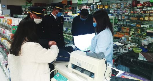 水城县市场监管局根据举报对贵州百姓堂药业连锁有限公司水城县发耳一分店进行检查。