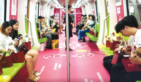 粉红色的地铁车厢。