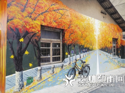 院落改造后的墙上涂鸦。