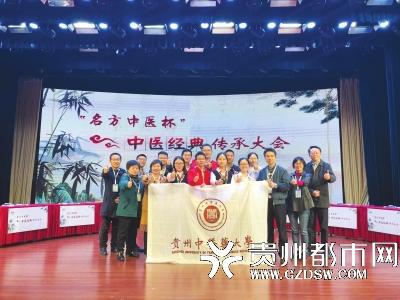 贵州中医药大学的获奖代表,谢红(前排红衣者)获特等奖。