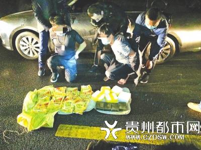 民警凌晨抓捕的嫌疑人。