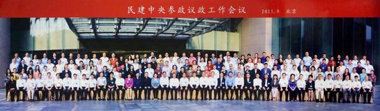 2015年9月,民建贵阳市委被民建中央评为参政议政先进集体,在北京接受表彰